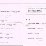 6/15藤井・岩崎・永田ギター(岡崎NAMホール)
