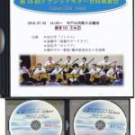 合同発表会CD試作品できました!!