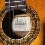 ビンテージなクラシックギター